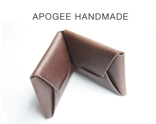 apogee-wallet-02