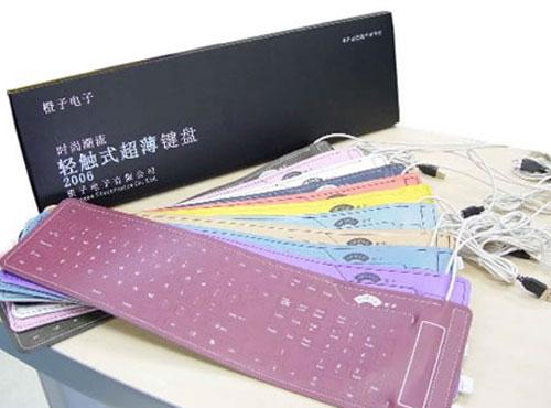 teclado-piel-2